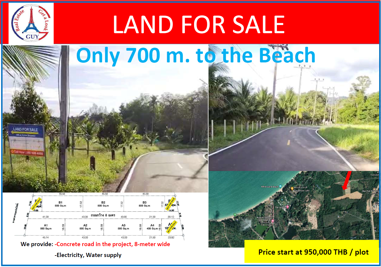 Land for sale in Khaolak. Only a 5 minute-walk to the beach